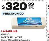 Oferta de Queso mozzarella La paulina por $320,99