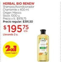 Oferta de Shampoo/Acondicionador Chamomile x 400 ml.  HERBAL BIO RENEW por $195,75