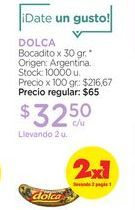 Oferta de DOLCABocadito x 30 gr. por $32,5