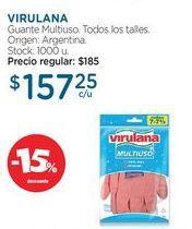 Oferta de VIRULANAGuante Multiuso. por $157,25
