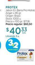 Oferta de PROTEXJabon En Barra Pro Hidrata Argan x 85 gr. por $40,33
