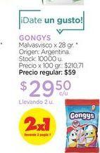 Oferta de GONGYSMalvasvisco x 28 gr. por $29,5