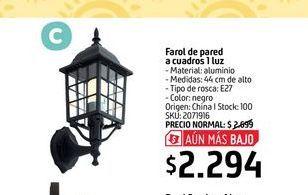 Oferta de Farol de pared a cuadros 1 luz por $2294