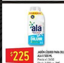 Oferta de Jabón líquido Ala 500ml  por $225