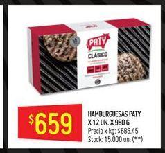 Oferta de Hamburguesas Paty 12un  por $659