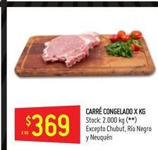 Oferta de Carre de cerdo por $369