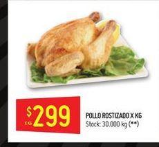 Oferta de Pollo rostizado  por $299