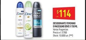 Oferta de Desodorante Dove 150ml  por $114