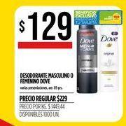 Oferta de Desodorante Dove masculino o femenino  por $129