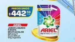 Oferta de Jabón líquido Ariel 3lt  por $442,59