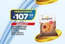 Oferta de Papas baston tradicional 1.1kg  por $107,99