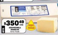 Oferta de Queso mozzarella ARO por $350,49