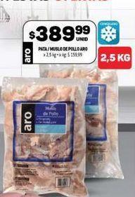 Oferta de Pata/ muslos de pollo ARO  por $389,99