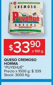 Oferta de Queso cremoso Puyehué 1000g por $33,9