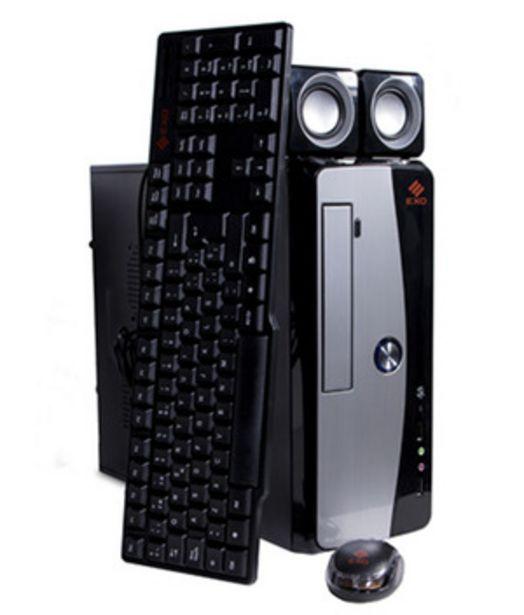 Oferta de COMPUTADORA EXO C2-V2545W por $51999