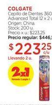 Oferta de Cepillo de Dientes 360 Advanced Total 12 x 2 u. por $446,5