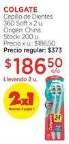Oferta de Cepillo de Dientes 360 Soft x 2 u. por $373