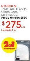 Oferta de Toalla Para El Cabello. por $550