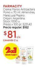 Oferta de Crema Manos Antibacterial Pomo x 70 ml. por $162