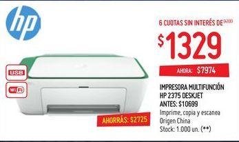 Oferta de Impresora multifunción HP por $1329