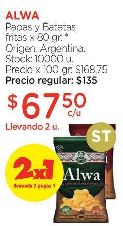 Oferta de Papas y Batatas fritas x 80 gr. por $67,5