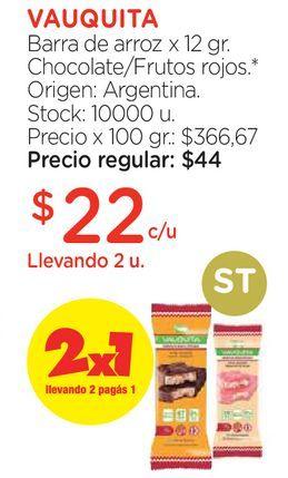 Oferta de Barra de arroz x 12 gr. por $22