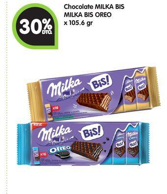 Oferta de Chocolate MILKA BIS MILKA BIS OREO x 105.6 gr por